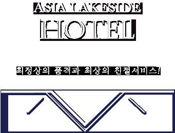 asia lake side hotel